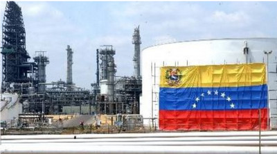 外媒:中国给予委内瑞拉的贷款宽限期已经到期(图)
