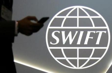 外媒:全球银行体系不是美国自家封地