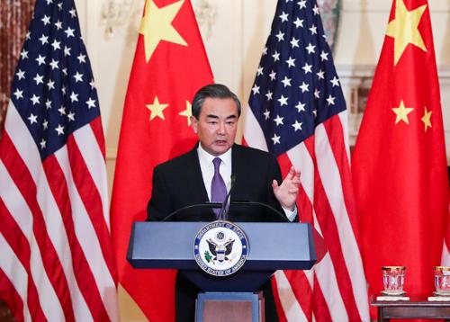 王毅:但愿中美协作清单越来越长 困惑清单越来越短