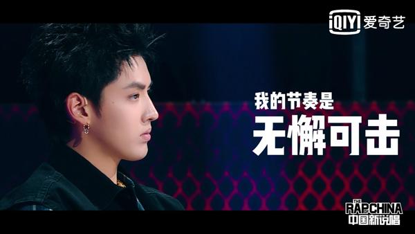 《中国新说唱》714首播 吴亦凡严厉热狗大放送?
