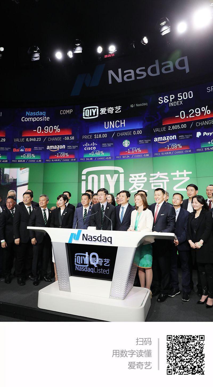 2018年《财富》中国500强排行榜揭晓(附完整榜单) 资讯 第9张