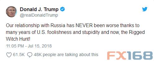普特联合发布会:俄从未干涉美国大选 美俄糟糕关系已变