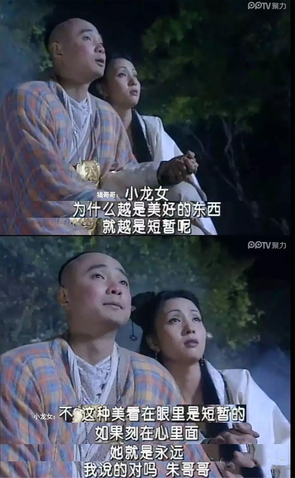 """陶虹:从""""大满贯""""影后到导演太太这二十年…"""
