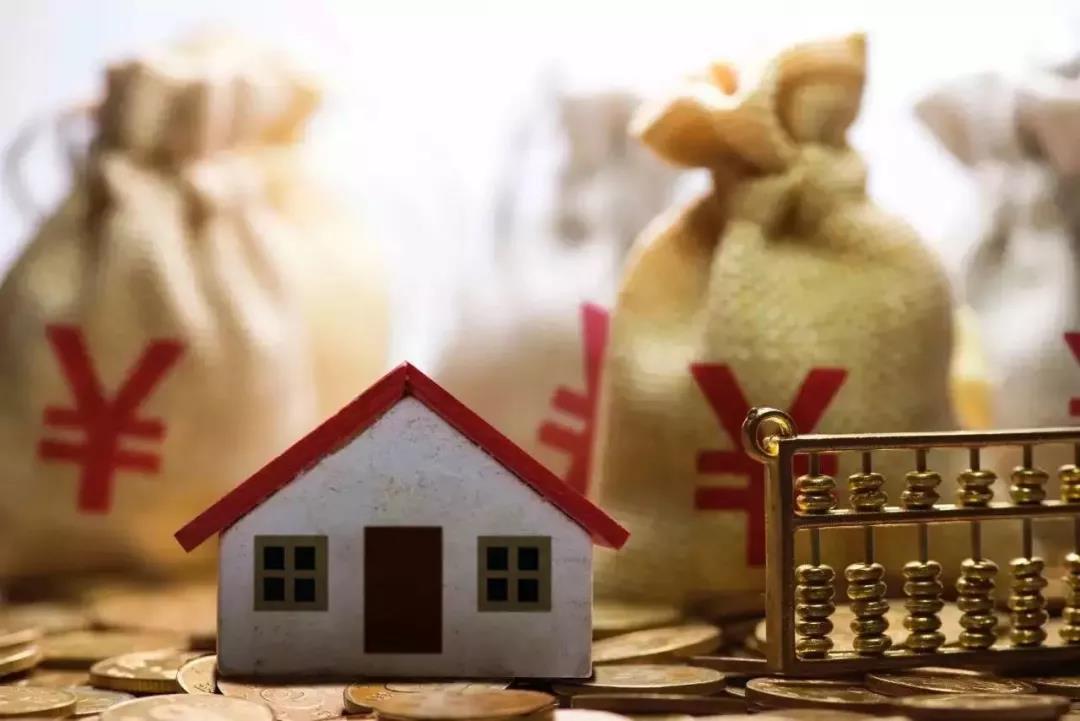 棚改货币化并非推高房价唯一真凶 国开行并未上收贷款审批权