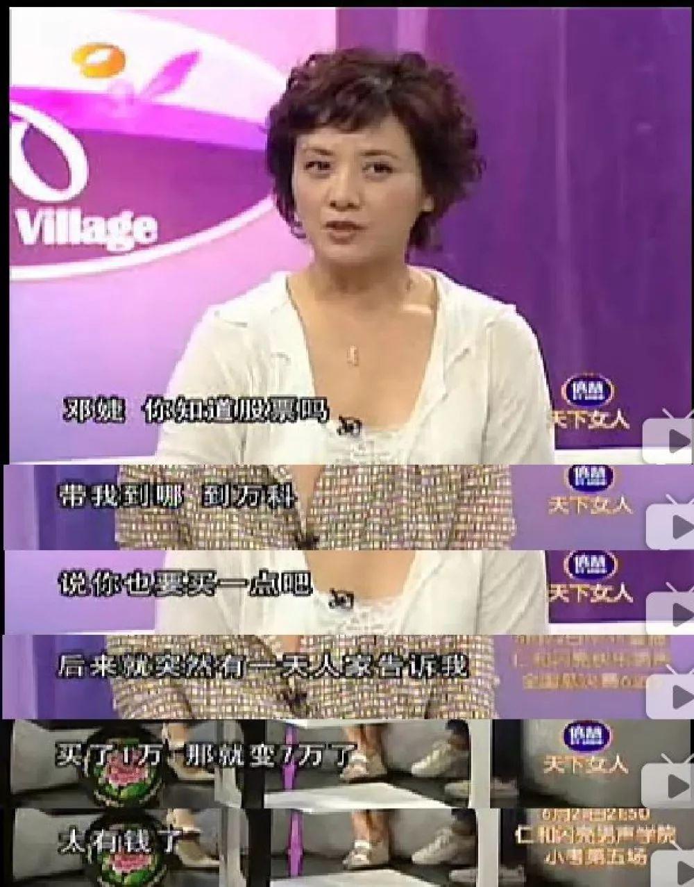 选角是一种玄学:陈晓旭与林黛玉的命运纠缠