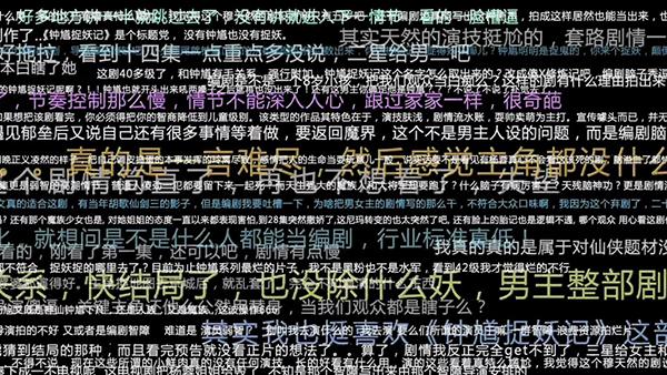 《钟馗捉妖记》玩花式彩蛋 结局致敬《功夫》