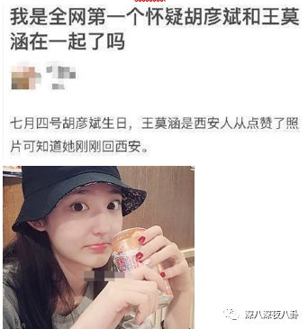 郑爽曝光新男友,鹿晗丢掉流量王者,谈恋爱伤不伤?