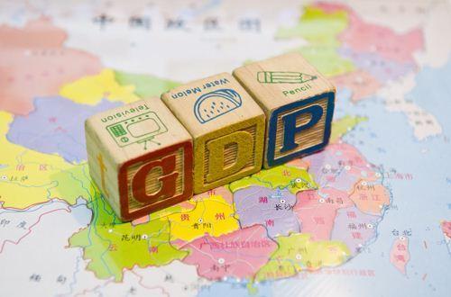 河北省2018经济总量与gdp的区别_我国经济gdp总量图