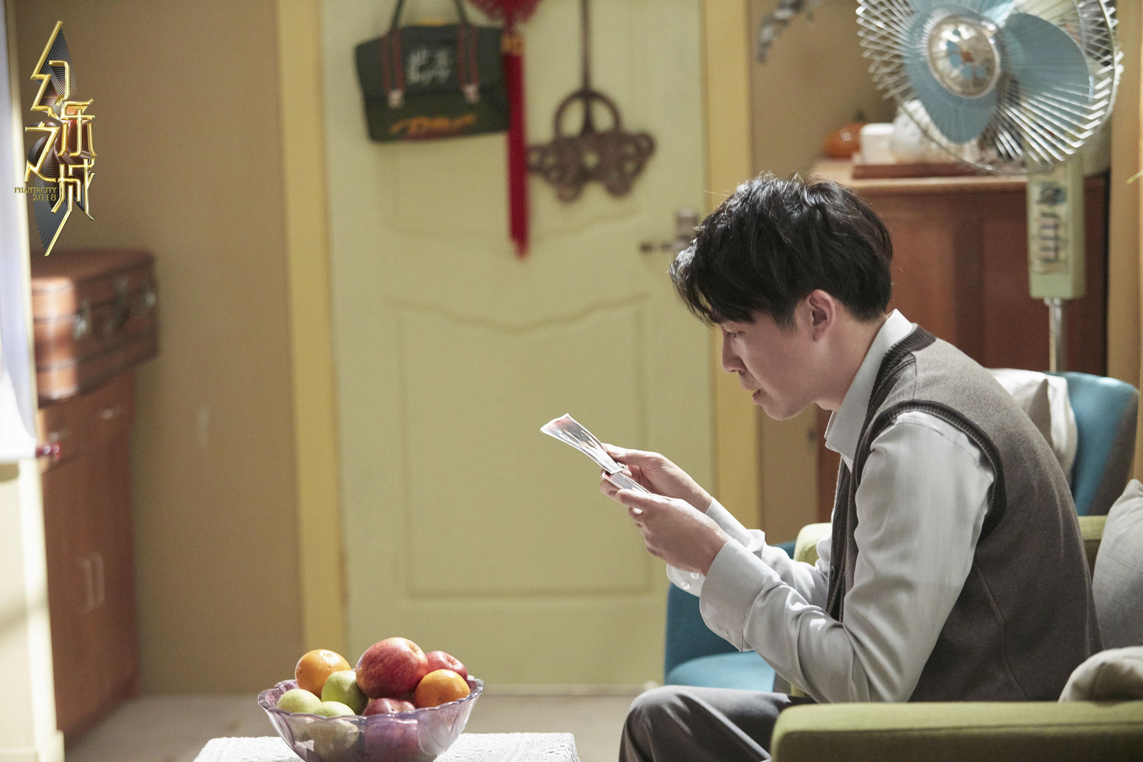 《幻乐之城》俞灏明重拾少年梦 娄艺潇新歌首唱