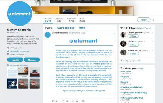 """""""元素电子公司""""(Element Electronics)推特截图"""