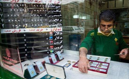 外媒:为应对美国经济制裁 伊朗人开始囤黄金了