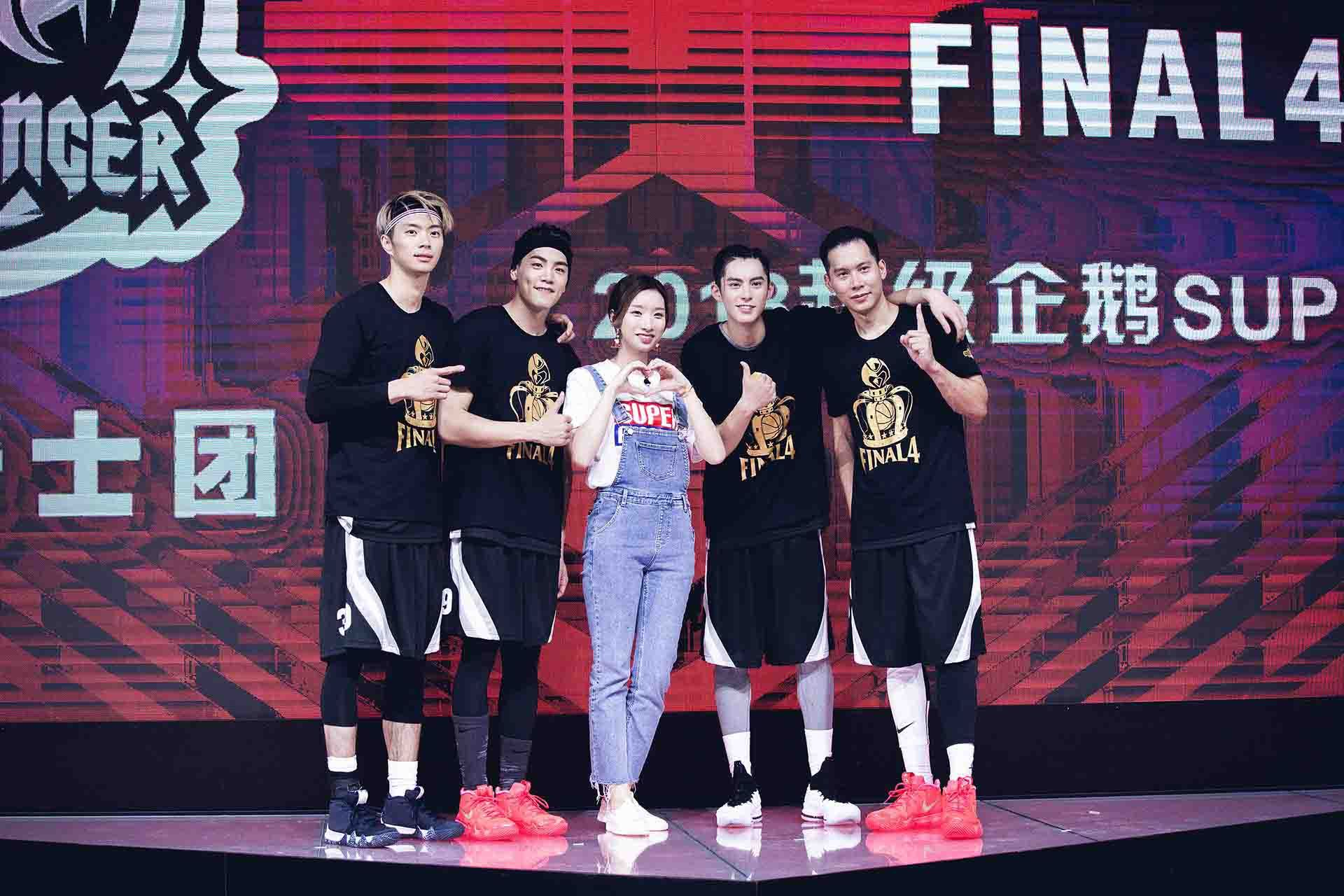王鹤棣明星篮球赛率队夺冠 化身飘逸的篮球少年