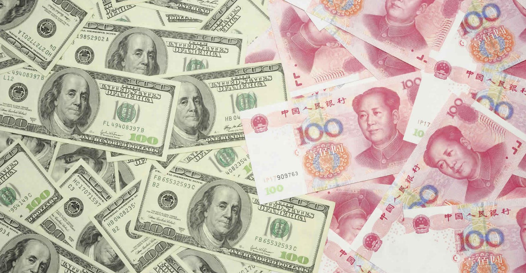 人民币盘初急震 外汇风险准备金率今起调升