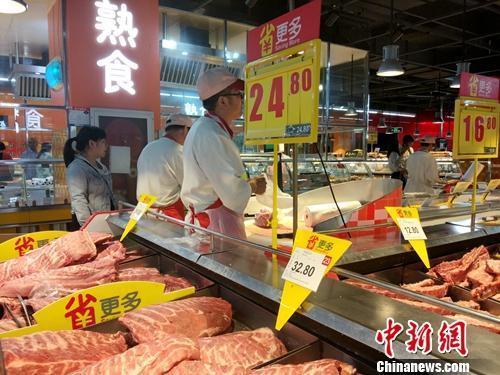 超市里正在售卖的猪肉。<a target='_blank' href='http://www.chinanews.com/' >中新网</a>记者李金磊摄