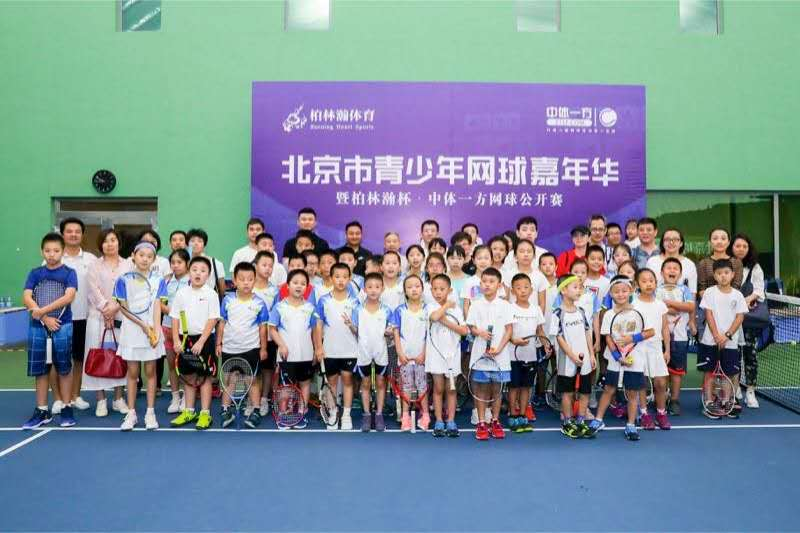 北京青少年网球赛落幕 近百名选手参加最小年仅5岁