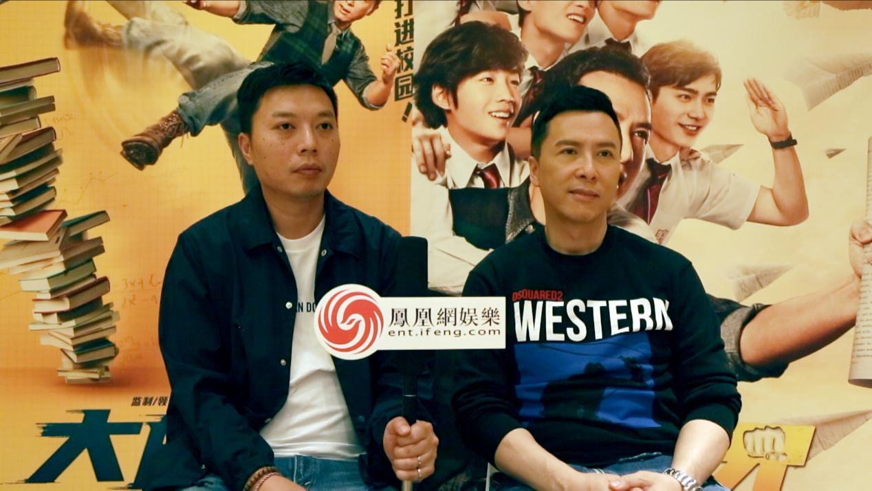专访甄子丹:武打演员想成功,必须时刻处于备战状态