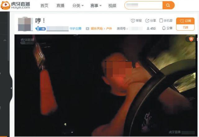 司机暗中直播女乘客,还和粉丝频繁互动,隐私和安全谁来负责?