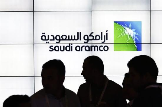 沙特阿美IPO停滞后 永久性专属原油开采权也被收回