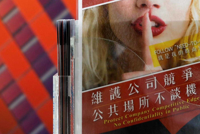 路透:台湾芯片人才跳槽大陆干3年顶在台干10年