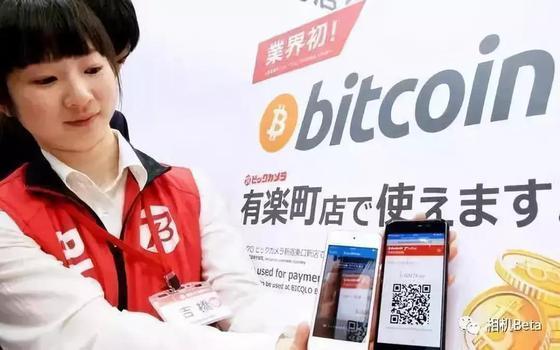 在日本,结算通道内,用户可以使用比特币支付。