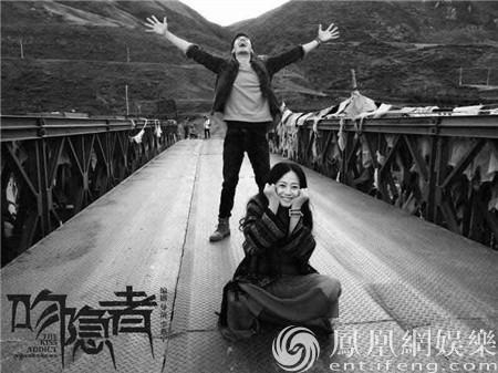 譚卓新片題材新穎 電影《吻隱者》正在熱映