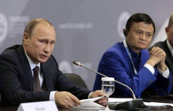 马云宣布退休之后去俄罗斯见普京 竟被问这个问题