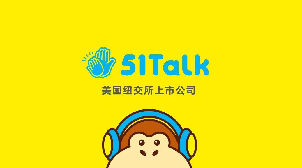 51Talk发布Q2财报 : 总现金收入4.2亿元 K12占比达83.5%