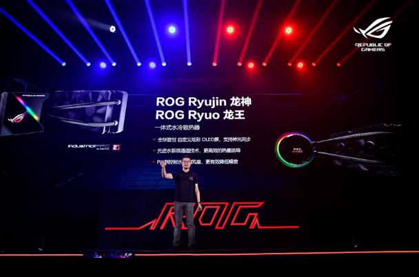 华硕ROG信仰盛会:ROG CPU水冷散热器、雷神电竞电源强势亮相