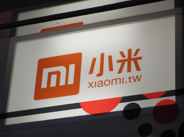 小米官网上架XR/XS/XS Max三套装 售价与对应iphone完全一致