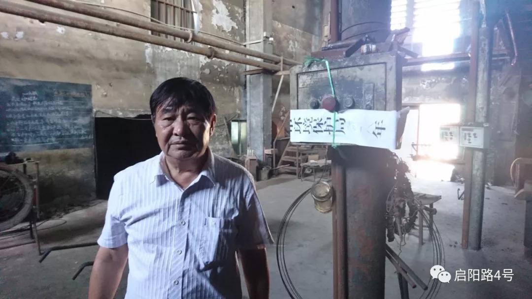 李良大和他奋斗了40多年的工厂
