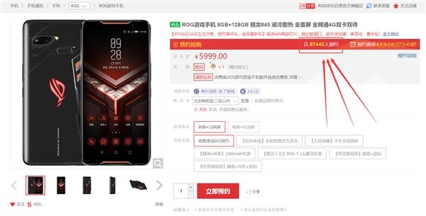 超8.7万人预约华硕ROG游戏手机即将发售:7999元
