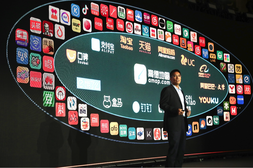 高德首次亮相阿里巴巴全球投资者大会 已成国内最大人地关系大数据平台