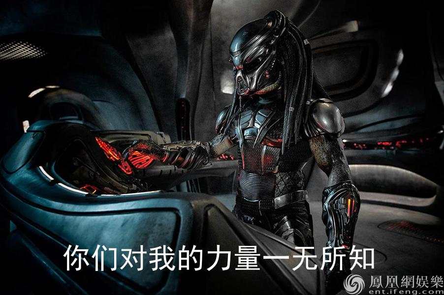 《铁血科学》预告终极永恒在表情包背包纪元哪带来猎手全程走近战士图片