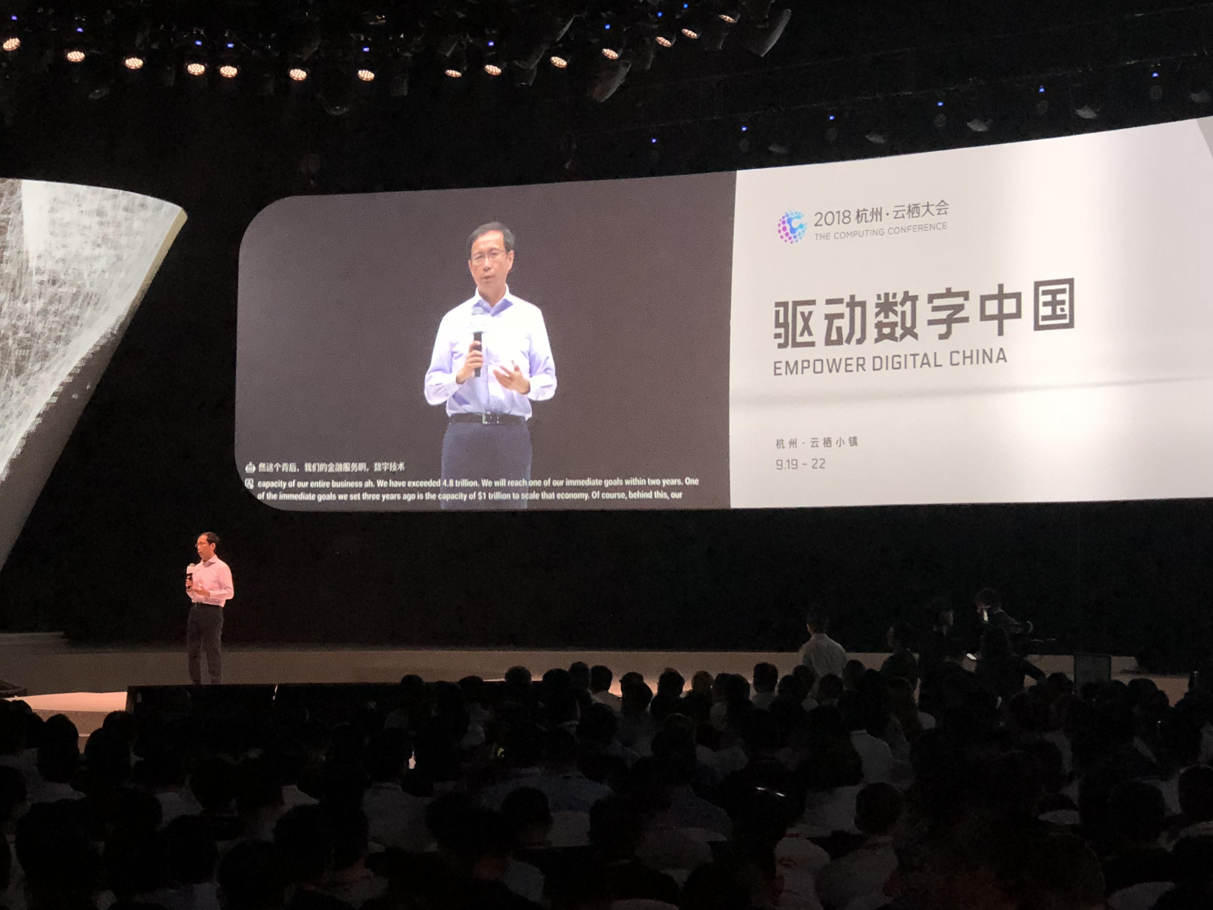 2018云栖大会开幕 已成反映数字中国前进的技术窗口
