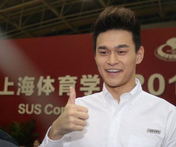 孙杨开学作为新生代表发言 称可以免费教大家游泳
