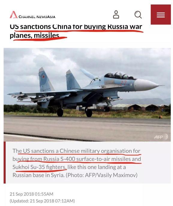 美国制裁中国人民解放军,怎么回事?