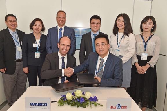 百度与威伯科达成战略合作  共同开发L4级自动驾驶商用车解决方案