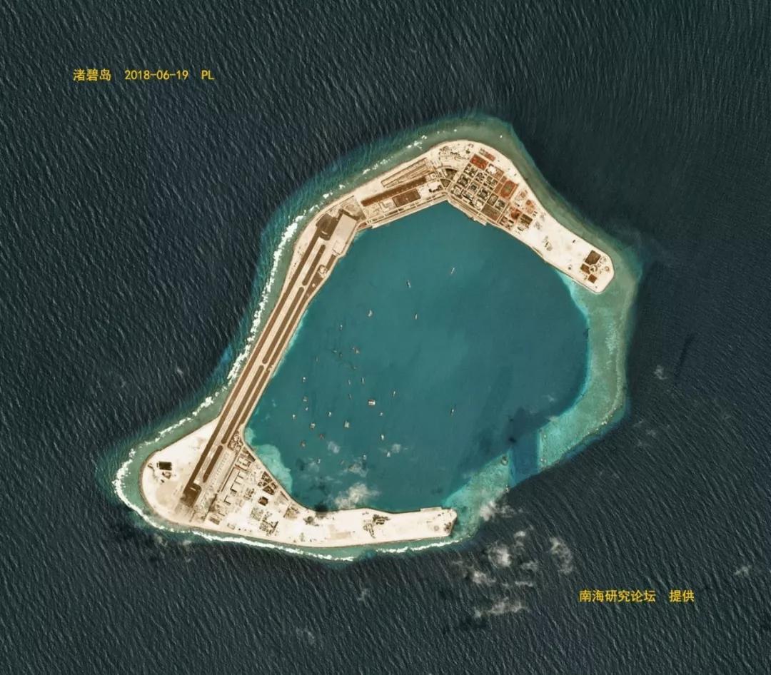 日本潜艇闯入南海 中国