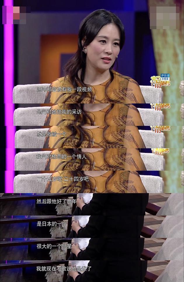 邬君梅昔日受访视频被扒 疑似曾与坂本龙一热恋