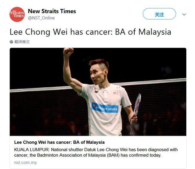 官方确认李宗伟罹患早期鼻癌 恢复良好请尊重隐私