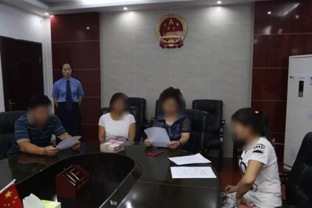 """河南16岁少年强奸17岁少女 检察院介入后""""冰释前嫌"""""""