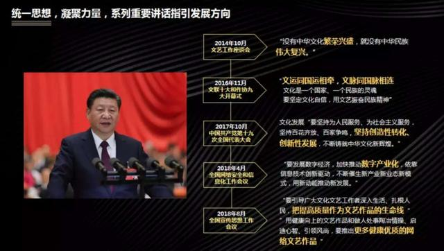 快来看,《2017年中国网络文学发展报告》新鲜出炉啦!