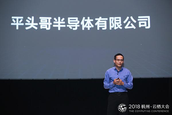 解密阿里平头哥:整合中天微和达摩院芯片技术,未来自负盈亏