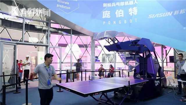 喝一杯机器人手冲咖啡,再跟它们打一局乒乓!