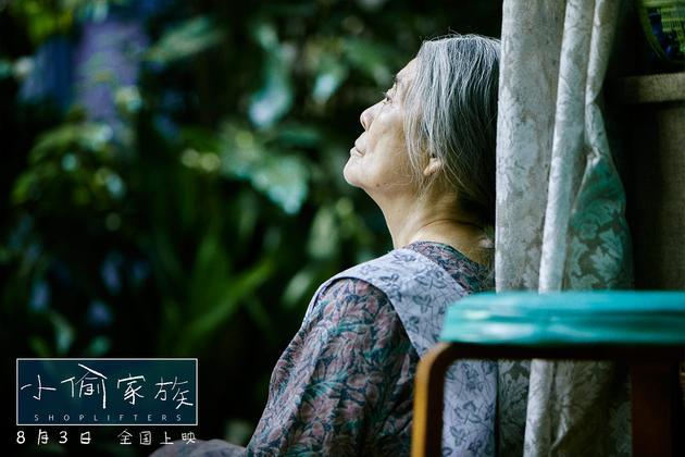 """是枝裕和悼念""""缪斯""""树木希林 在她身上似看到神性"""