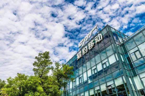 猎豹移动首家全球技术创新研究基地将落户上海