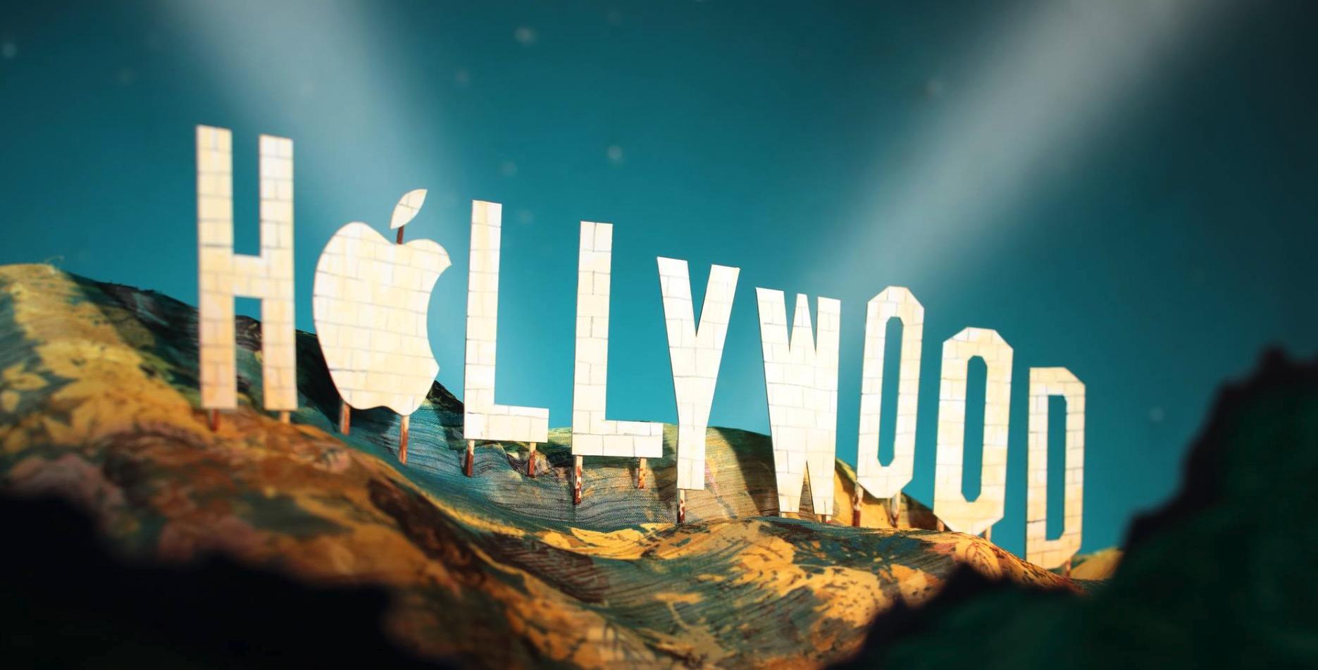 蘋果的好萊塢夢想紅線:自制劇不可玷污品牌形象