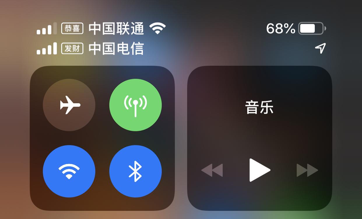 iPhone XS Max 雙卡雙待功能詳解