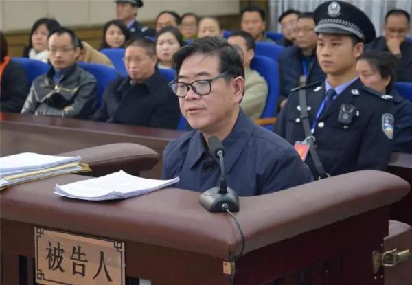 衡阳原市委书记李亿龙案二审维持原判:人均送他十万