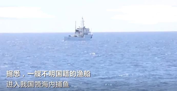 海警船驱离外国渔船画面曝光:真枪实弹霸气喊话